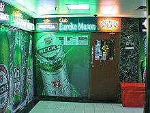 Club Eureka Mason