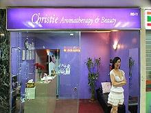 Christie Aromatherpy