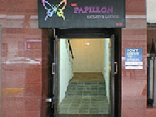 One Papillion Exclusive Lounge