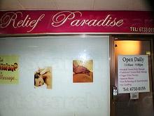 Relief Paradise