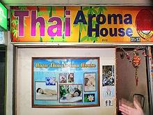 Thai Aroma House