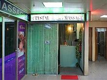 Crystal Aroma Massage