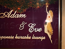 Adam and Eve Ktv