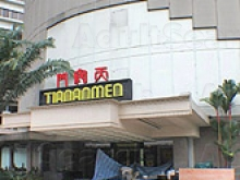 Tiananmen Ktv & Lounge