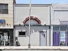 Club strip tenerife
