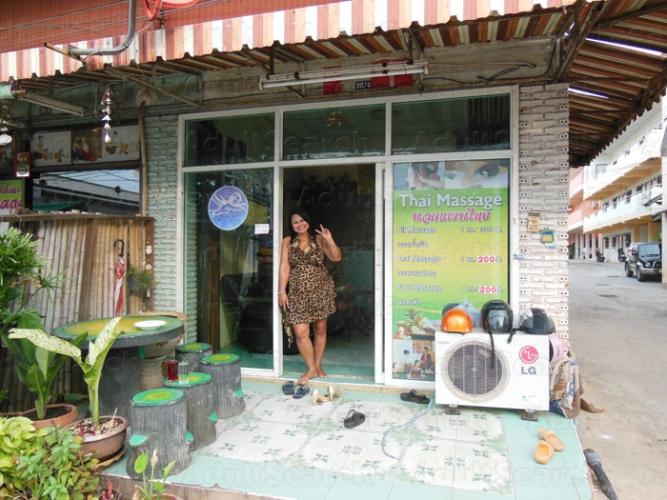lund massage thai udon