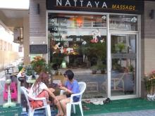 Nattaya Massage