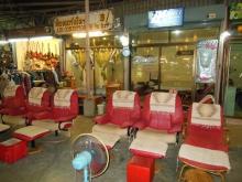Dusitta Thai Massage