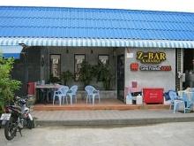 Z-Bar Karaoke