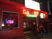 Galaxy Cabaret Nightclub