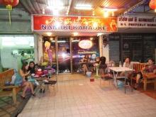 Namiki Karaoke Bar