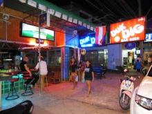 Duk Dig Beer Bar