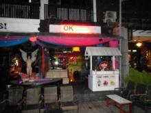 Ok Gay Bar