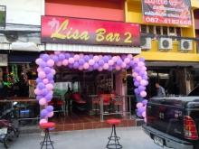 Lisa 2 Brothel Bar