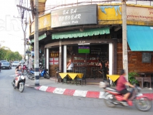 Ba Ba Bo Bo Beer Bar