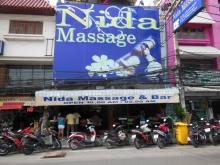 Nida Massage and Bar