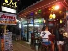 M Beer Bar