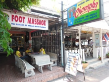 Chanapha Massage