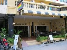 Ganymede Bar Residence Cafe