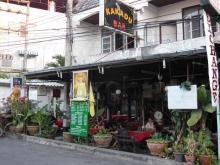 Kakadu Beer Bar