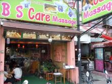 BS Care Massage