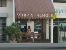 Ship In The Hole Bar