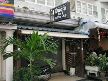 Duc's Bar & Coffee Shop