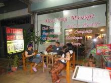 Maesalong Massage