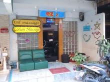 EZ 2 Massage