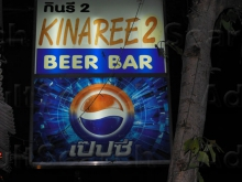 Kinaree 2 Beer Bar