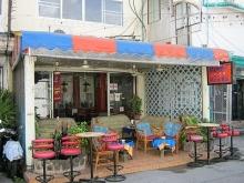 Memorie's Music Bar