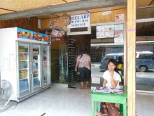 Meelarp Chaang Mai Massage