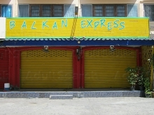 Balkan Express Bar