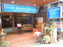 Dream Heaven Massage