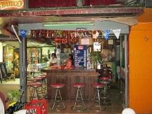 Cleo Bar