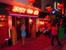 Suzy Wongs A Go Go 1