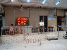 Las Vegas III A Go Go