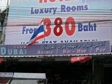 Club Dubai