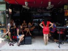 Chili Brothel Bar
