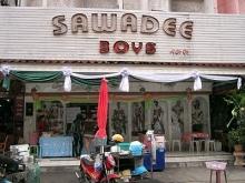 Sawadee Boys