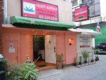 Orient Massage