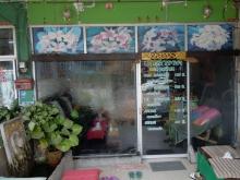 Bua Sawan Thai Massage