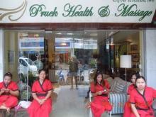Pruek Health Massage