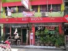 Hi! Boss Pub