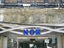 Noc Club
