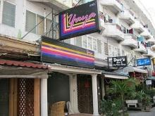 Yaya Bar