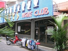 Boy's Night Club
