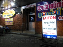 Saifon Massage