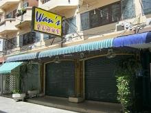 Wan's Place Bar