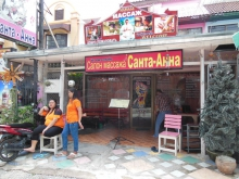 Cahta Ahha Massage
